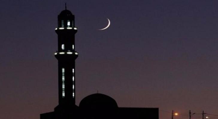دائرة قاضي القضاة: تحري هلال رمضان مساء الأحد