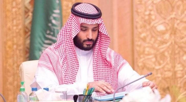 ولي ولي العهد السعودي يعزي جلالة الملك بشهداء دائرة المخابرات العامة