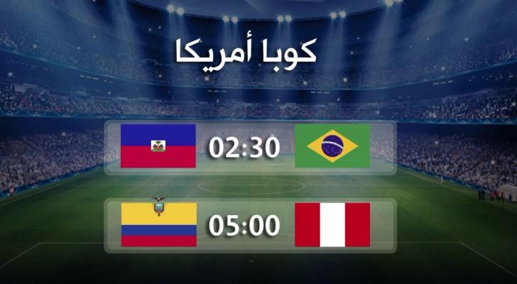 البرازيل تسعى لتحقيق فوزها الأول في كوبا أمريكا
