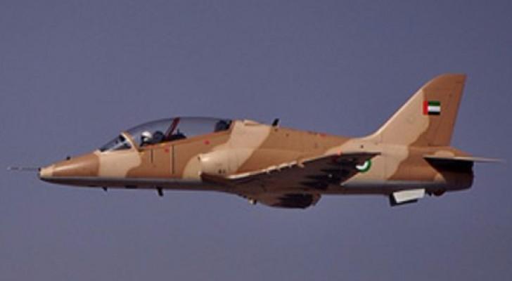 مصرع طيار إماراتي ومساعده إثر سقوط مروحية عسكرية