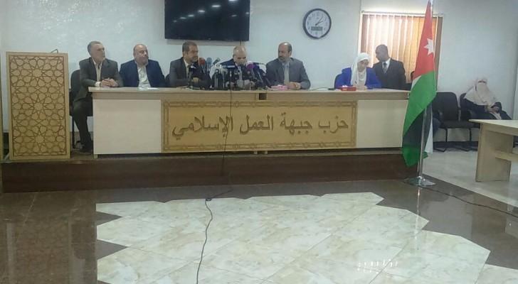 """رسميا.. """"العمل الاسلامي"""" يعلن مشاركته بالانتخابات النيابية"""
