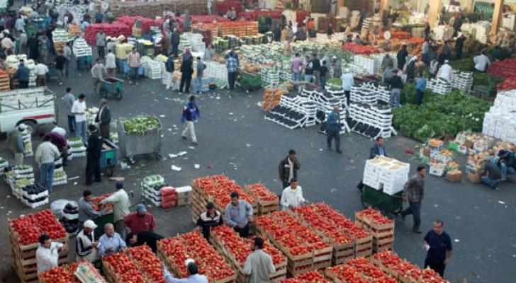 السوق المركزي للخضار