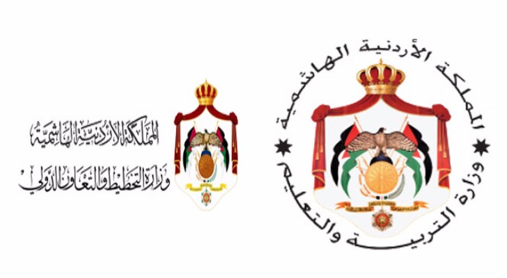 برتوكول تعاون بين وزارة التخطيط ووزارة التربية والتعليم