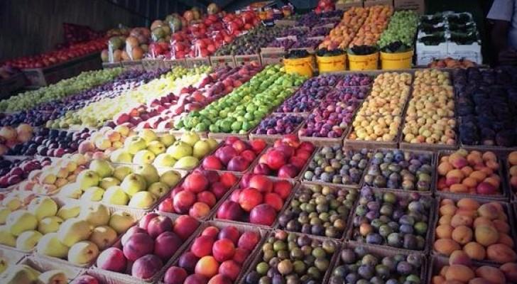 أسعار الخضار والفواكه ليوم الثلاثاء