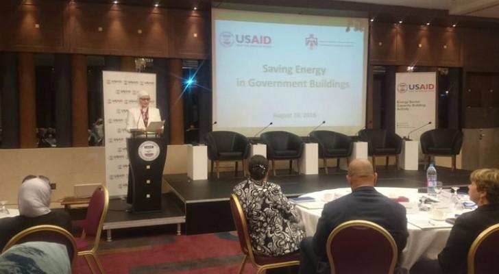 خطط لتوفير استهلاك الطاقة في المؤسسات الحكومية