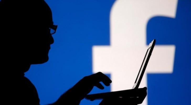 7 طرق جديدة لحماية معلوماتك الشخصية على الفيس بوك