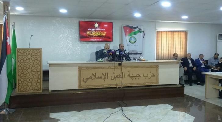 العمل الاسلامي يعلن مشاركته في الانتخابات النيابية بـ 20 قائمة و 122 مرشحاً