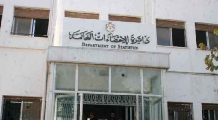 دائرة الإحصاءات تطلق نتائج التعداد العام للسكان في محافظة الزرقاء