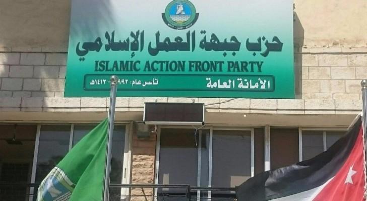 """العمل الإسلامي يعتبر مبررات منع مهرجان قوائمه الانتخابية """" واهية """""""