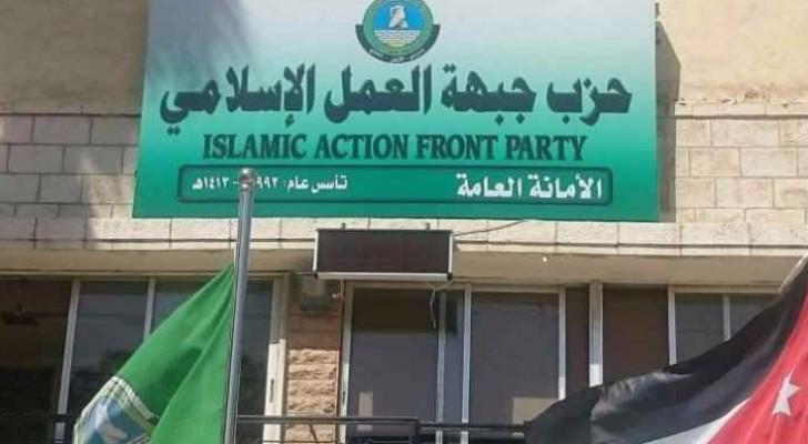 """العمل الإسلامي يبحث ملف """" المال السياسي """" مع الاتحاد الأوروبي"""