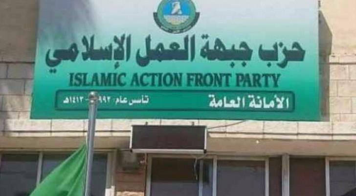 """""""العمل الإسلامي"""" يعيد هيكلته استعدادًا للمرحلة المقبلة"""