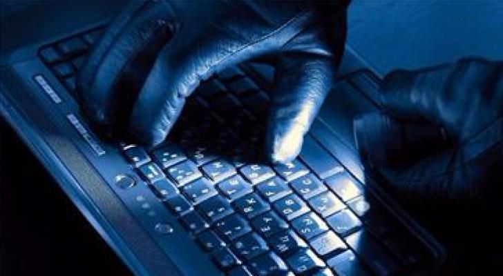 التجسس الإلكتروني.. تخصص إسرائيلي بامتياز