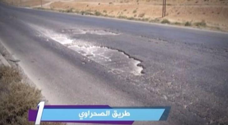 تعرف على أخطر 10 طرق في الأردن..تقرير مصور