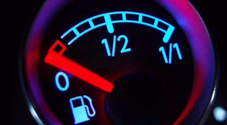 كيف تقطع مسافة أكبر بوقود أقل؟