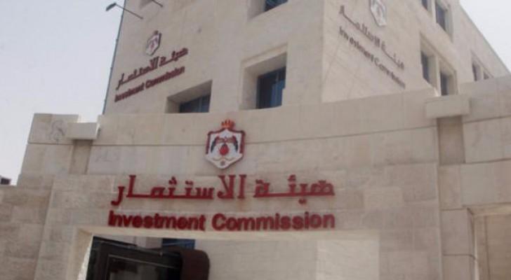 هيئة الاستثمار: تدابير لحماية المنتجات الوطنية في مجال المعارض