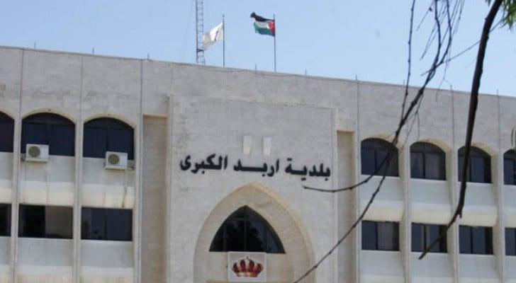 بلدية اربد تمهل المرشحين أسبوع