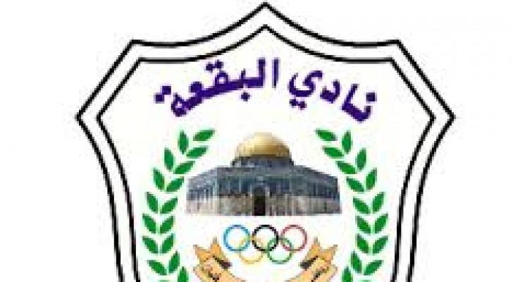 البقعة يعين الزريقي مديرا فنيا ويتعاقد مع محترف مغربي