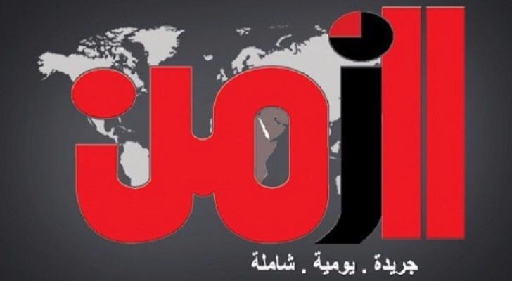إغلاق صحيفة يومية نهائيا وسجن ثلاثة من صحافييها في سلطنة عمان