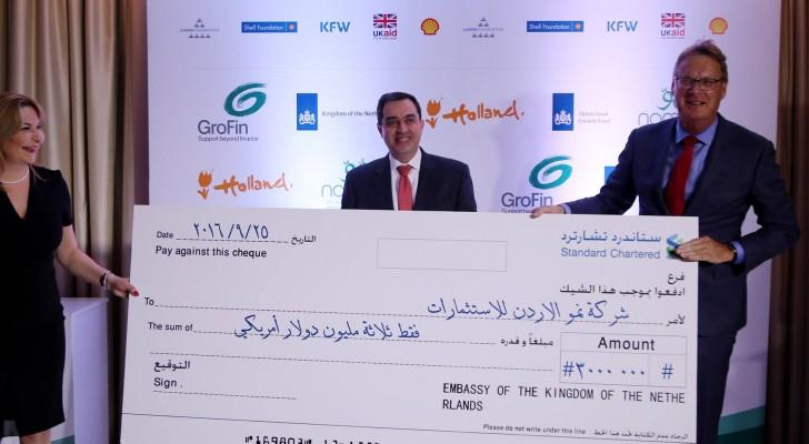 قرض هولندي بقيمة ثلاثة ملايين دولار للأردن