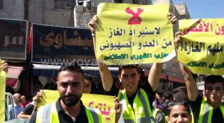 مسيرة تطالب بالغاء اتفاقية الغاز الاسرائيلي في العاصمة عمان - ارشيفية
