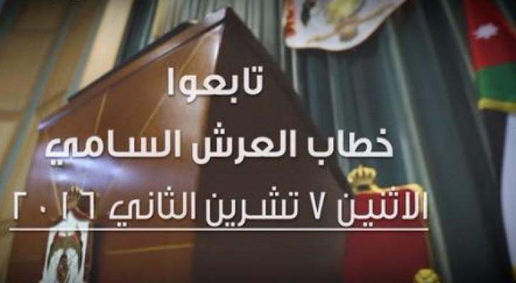 مجلس الأمة - تعبيرية