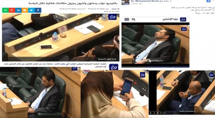 قدمت قناة رؤيا فيديو مصور توثق فيه مخالفة النواب تحت القبة