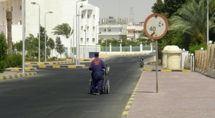 عامل نظافة في مصر - توضيحية