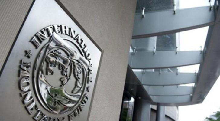 البنك الدولي يتوقع  حجم النمو في المملكة بنحو 2.3%