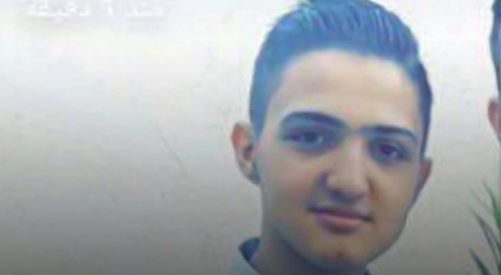 الشهيد محمد زيدان