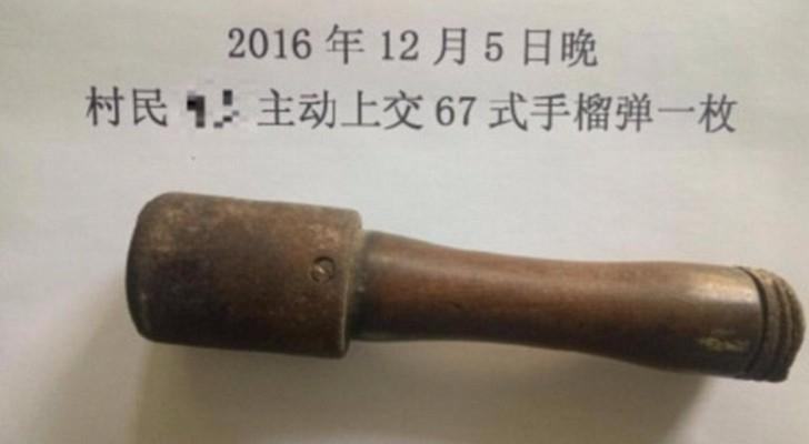 صورة للقنبلة نشرها موقع تابع لصحيفة الشعب الصينية