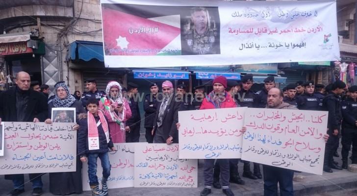 جانب من المسيرة بوسط العاصمة عمّان