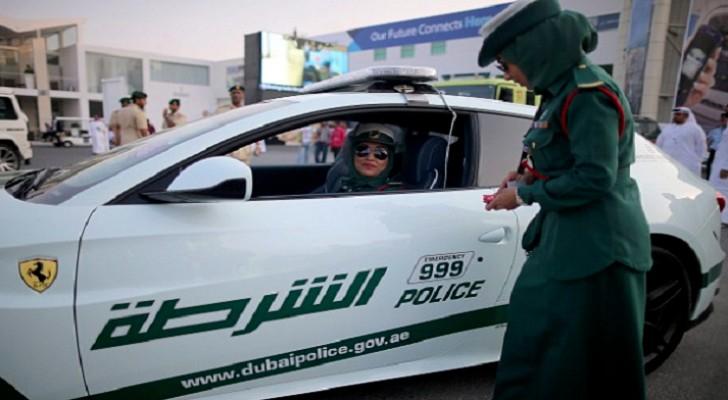 شرطة دبي تطلق نظاما ذكيا للتنبؤ بالجريمة قبل وقوعها
