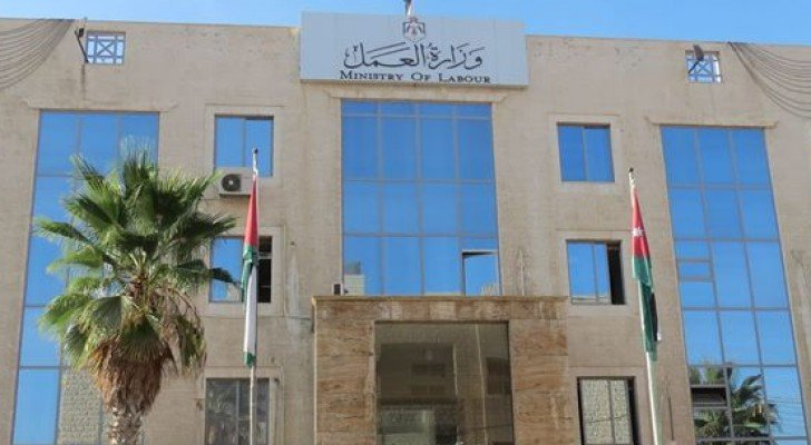 مبنى وزارة العمل - أرشيفية