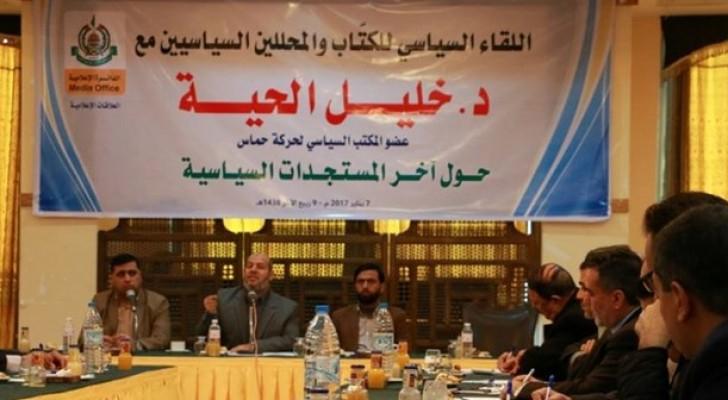 حركة حماس لا تسعى لتشكيل أي إطار بديل عن منظمة التحرير الفلسطينية