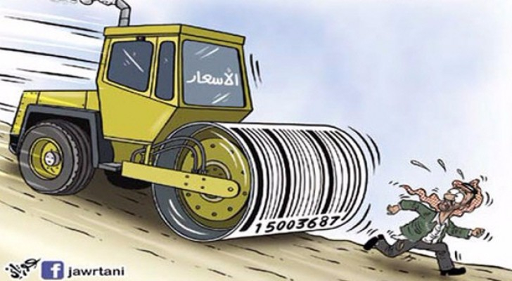تعبيرية - كاريكاتير