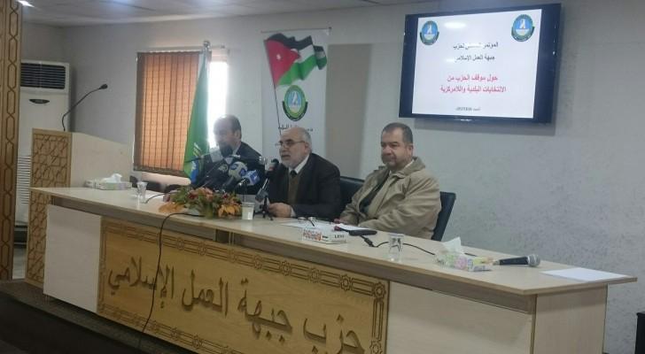 صورة خلال المؤتمر الصحفي