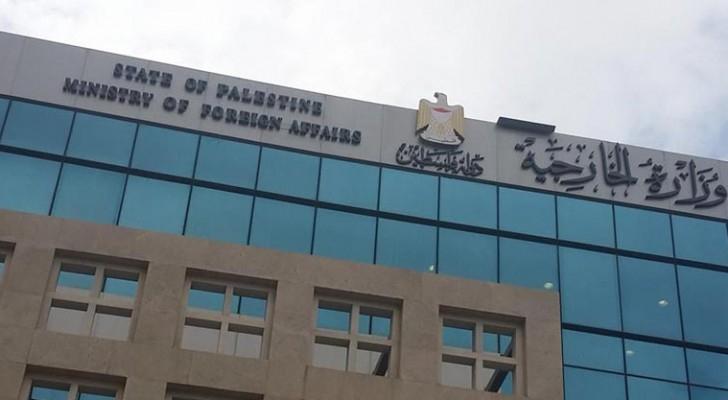 الخارجية الفلسطينية ترحب ببيان مؤتمر باريس وتعتبره مكملاً لقرار مجلس الأمن الدولي رقم 2334