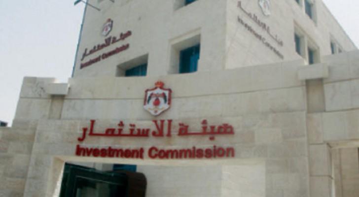 هيئة الاستثمار تبحث الخارطة الاستثمارية لمحافظة الزرقاء