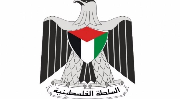 شعار السلطة الفلسطينية