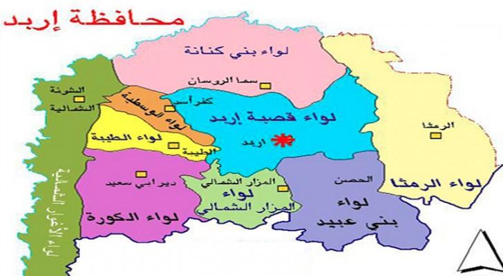 خريطة اربد - تعبيرية
