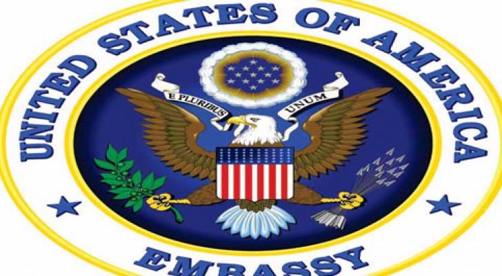 شعار السفارة الأمريكية