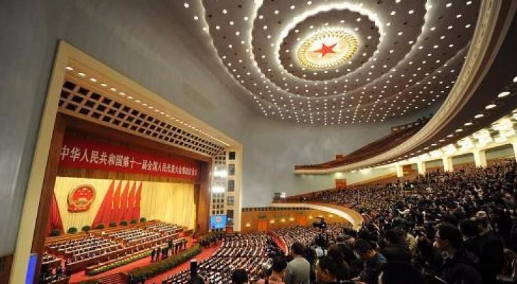 برلمان الصين - أرشيفية
