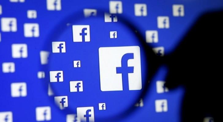 """أضافت شركة فيسبوك ميزة خاصة للإبلاغ عن مواد تصفها بـ """"التحريضية"""" على فيسبوك عبر رابط خاص"""