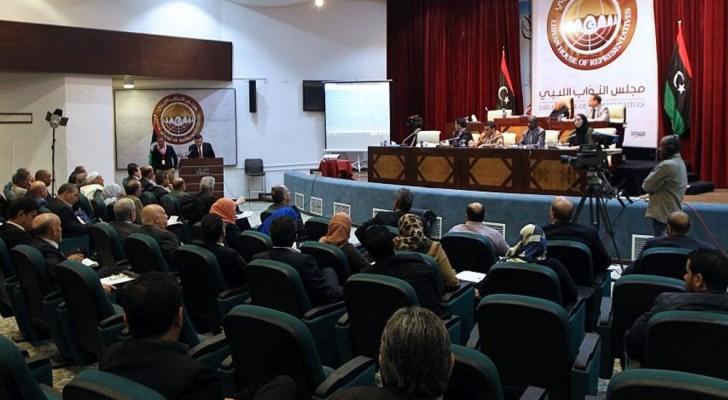 مجلس النواب الليبي - أرشيفية