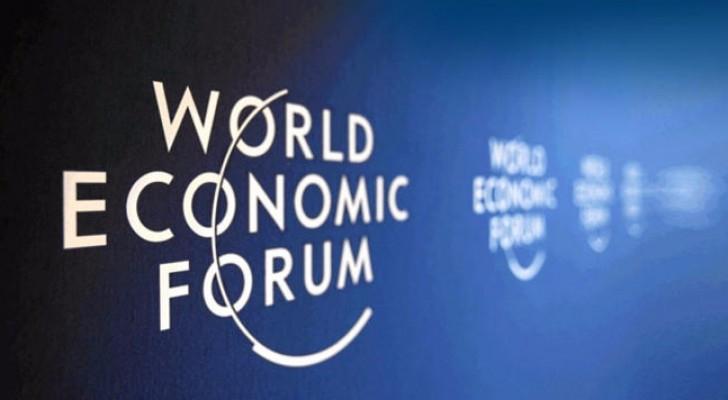 شعار المنتدى الاقتصادي العالمي