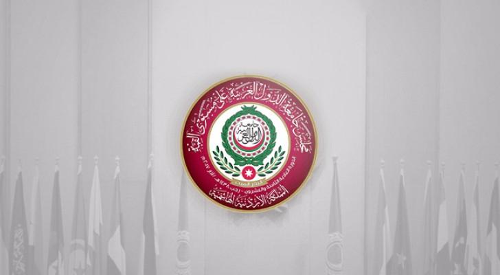 شعار القمة العربية في عمّان