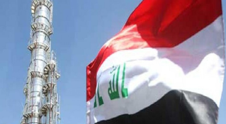 مصفاة نفط عراقية - ارشيفية