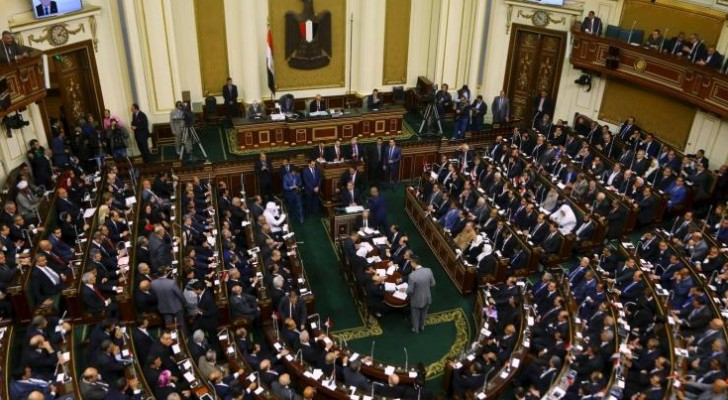البرلمان المصري - ارشيفية