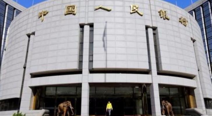 البنك المركزي الصيني في بكين - ارشيف رويترز