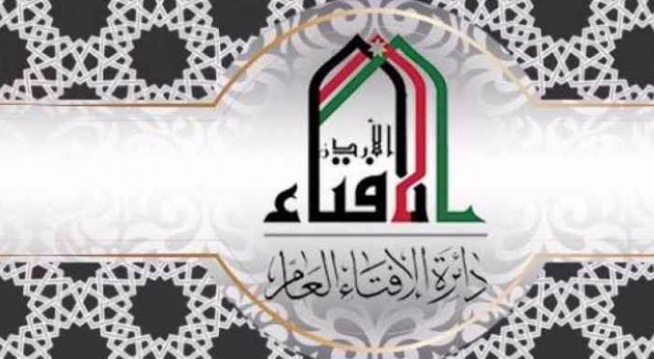 شعار الإفتاء